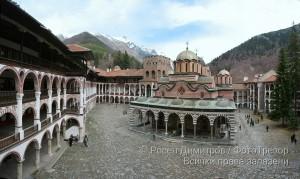 Риски манастир