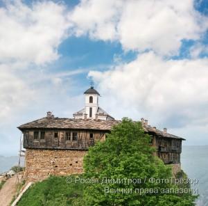 Гложески манастир