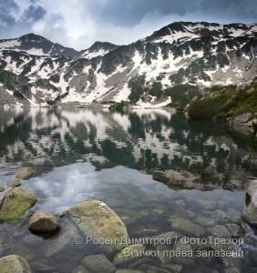 Рибното езеро в Пирин