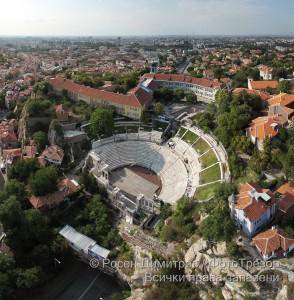Амфитеатъра в Пловдив