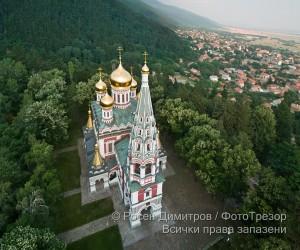 храм-паметник Рождество Христово, с. Шипка