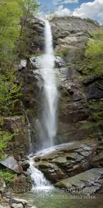 Водопад край с. Ковачевица