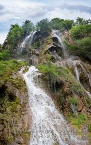 Гложески водопад