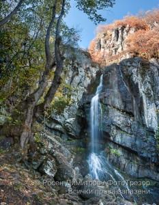 Боянския водопад през есента