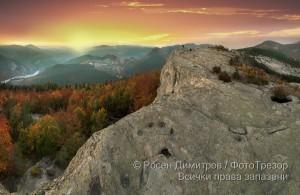 Тракийско светилище Белинташ