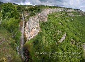 Водопадът Скакля край Бов