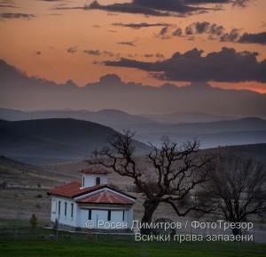 параклис Свети Иван Рилски, Старо село