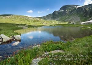 Езеро Скакавица