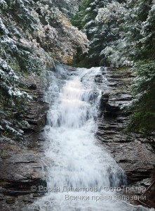Водопад по Скакавишка река
