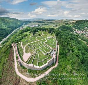 Крепост Кракра в Перник