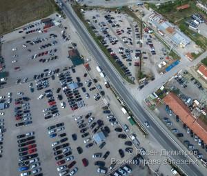 Автокъщи край Дупница