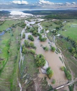 Река и язовир Огоста