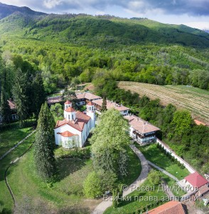 Клисурски манастир край Берковица